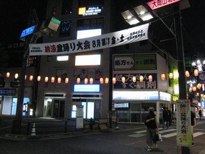 盆踊り大会前夜2