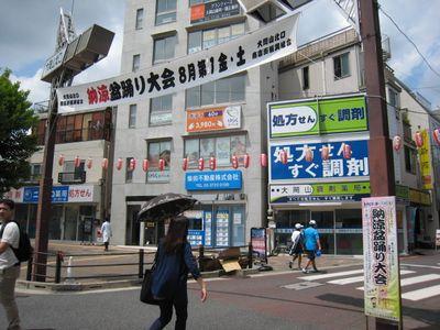 納涼盆踊り大会 北口商店街2