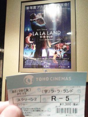 LALALAND3