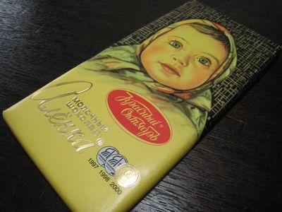 ロシアチョコ1