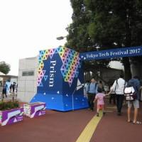 工大祭2017①